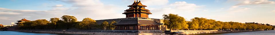 Beijing Image 2 smaller