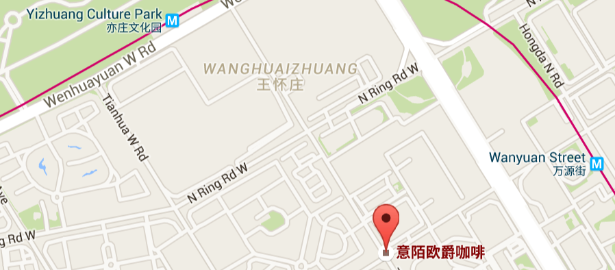 Map of Beijing Book Signing Event